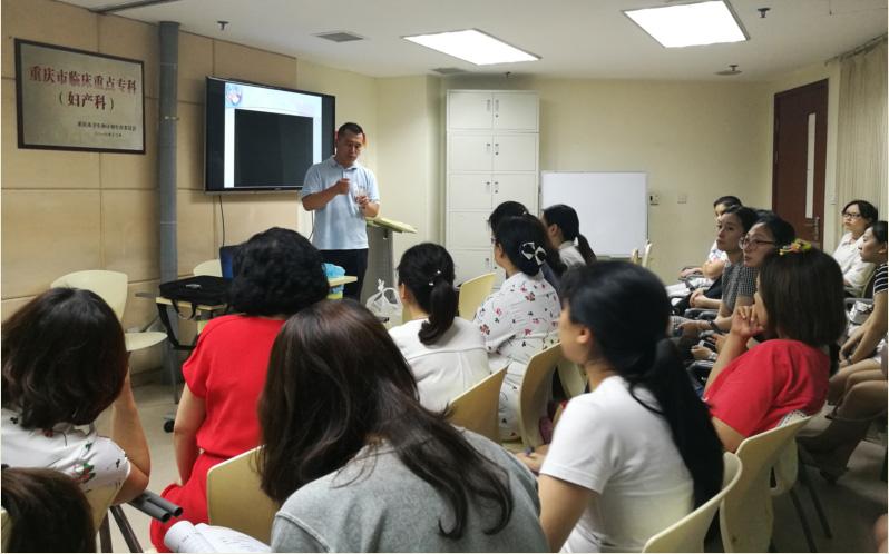 上海亚澳组织重庆医院科室活动