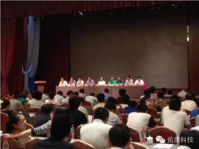2015年河北省泌尿外科学暨男科学学术年会于6月12-14日在河北衡水市衡水泰华温泉酒店举行