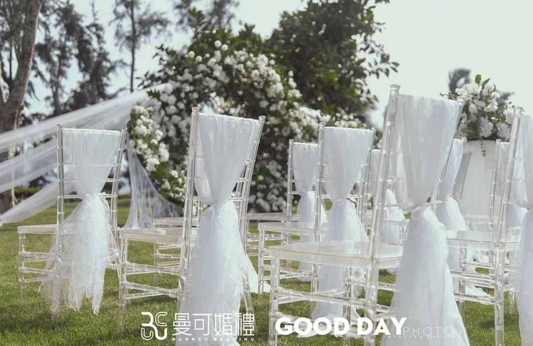 户外婚礼流程