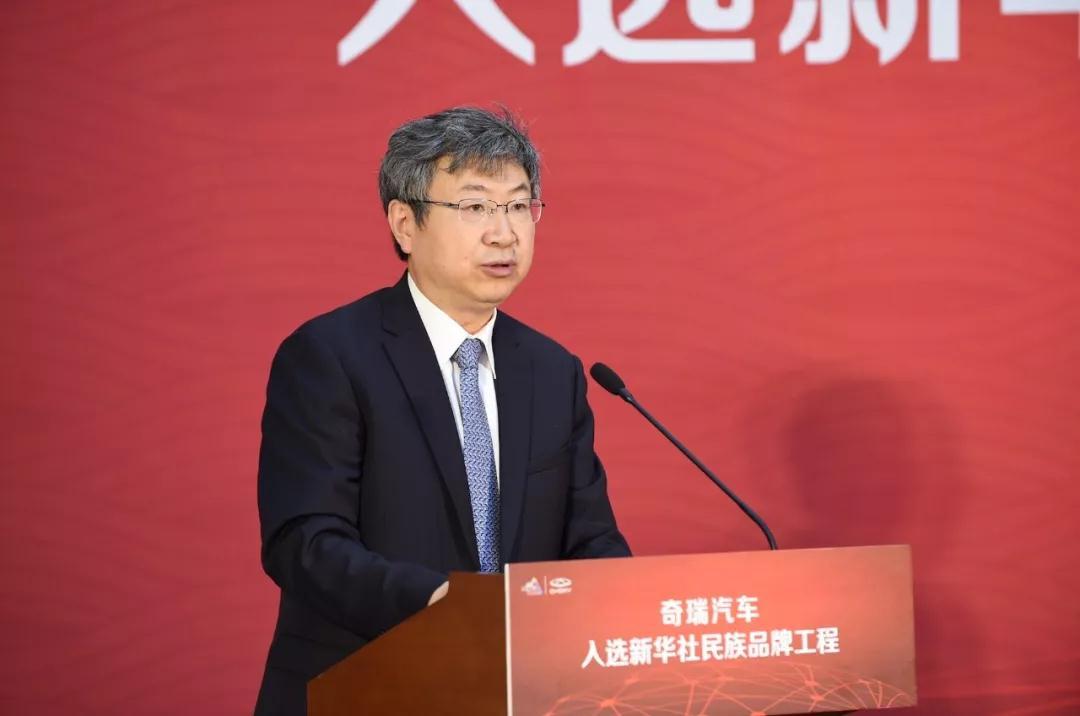 """奇瑞汽车签约""""新华社民族品牌工程"""" 品牌国际化提速"""