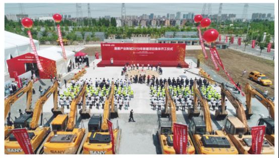 助力嘉善卫生事业发展  推动长三角产业协同创新——浙江成运向嘉善红十字会捐赠活动