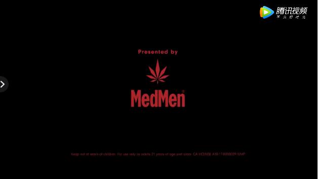 "MedMen如何通过广告将""yin品""变得充满正能量?"