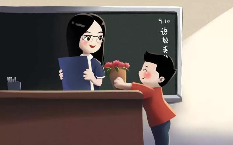 老师您辛苦了,祝您节日快乐!