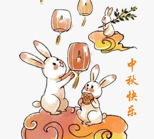 放假通知 | 加哈教育全体员工在此预祝中秋快乐!