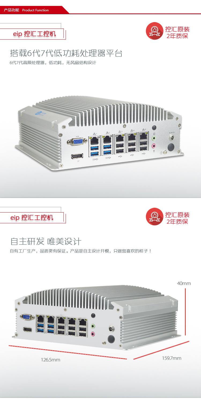 MFC-3102