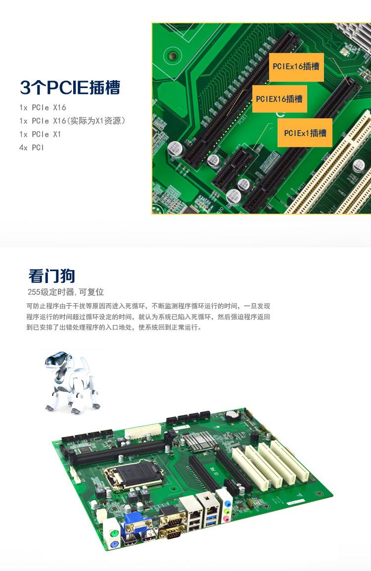 EAMB-1561 工业母板