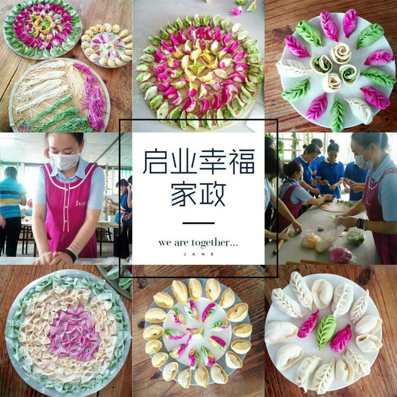 中式面食培训