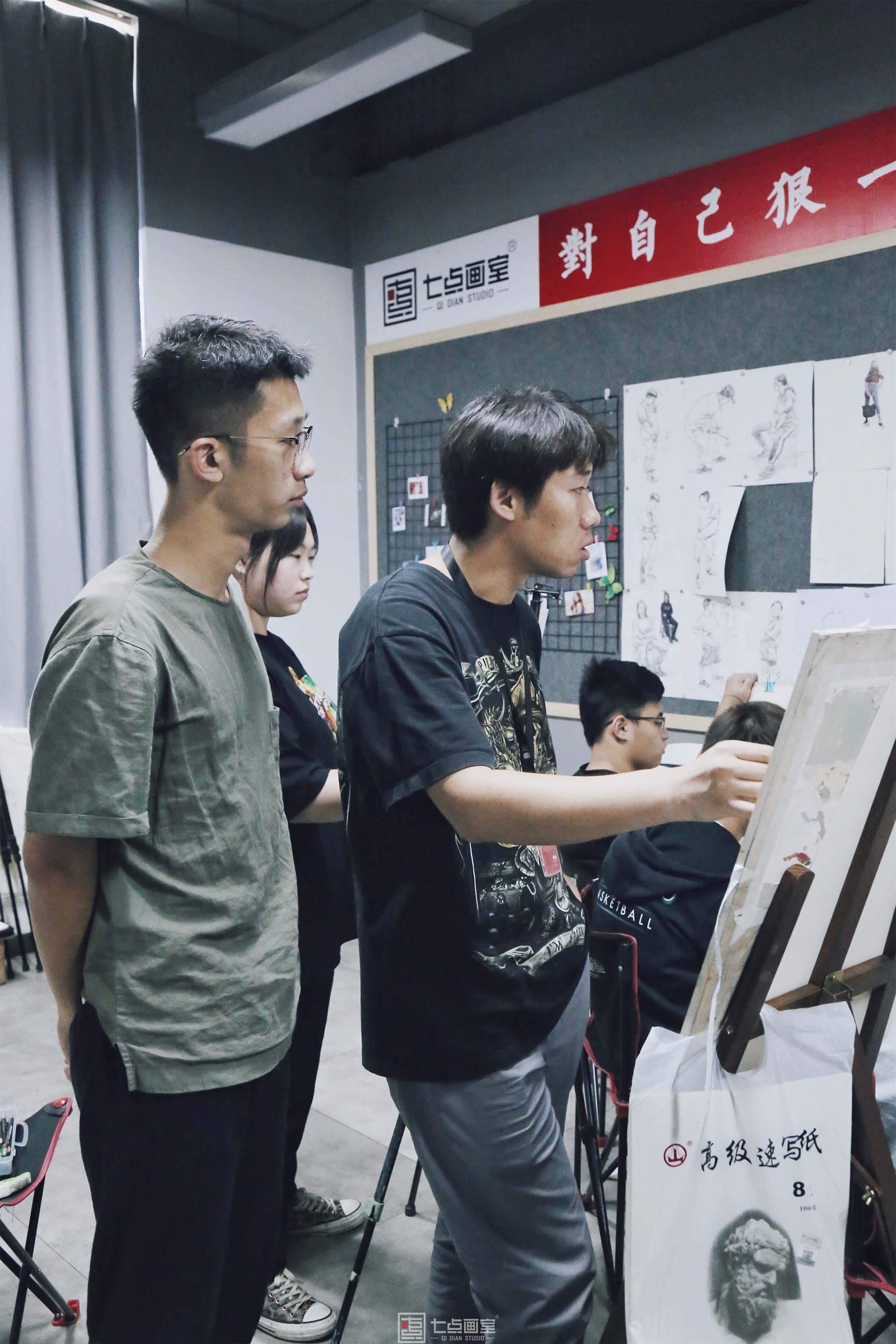 我们是美术老师