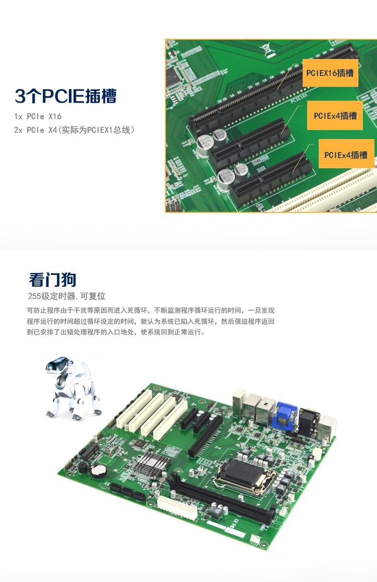 EAMB-1580  工业母板