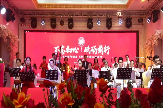 20190311-广东省公益会10周年庆典