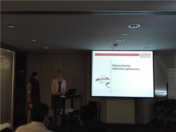 2015德国Miele技术培训及市场研讨会在京成功召开