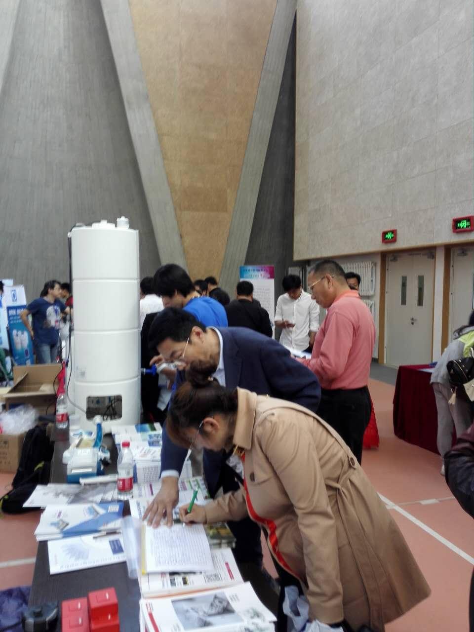 天津大学第二十届仪器设备展示会圆满结束