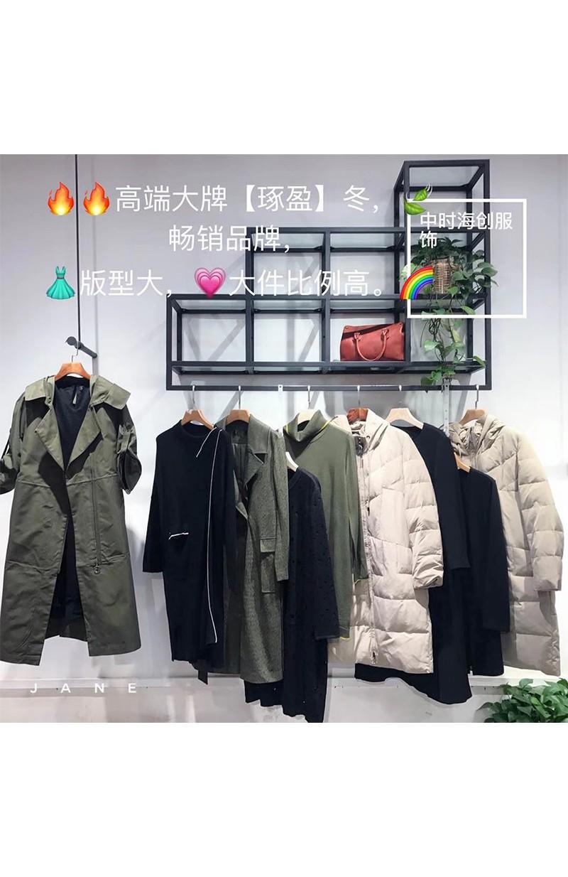 中时海创品牌女装折扣19秋冬【琢盈】系列品牌上新
