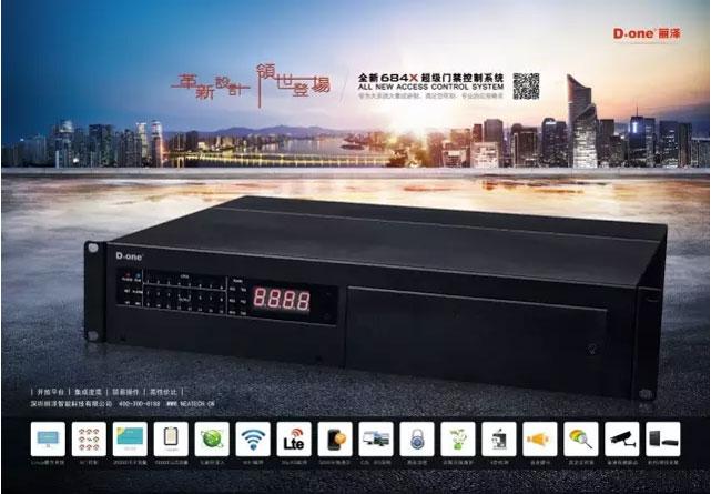 大数据时代,中国十大安全品牌丽泽智能成为客户安全门