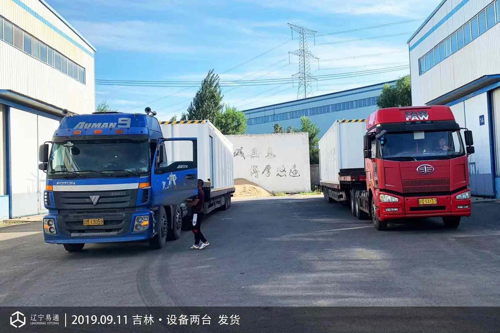 9月11日,两台50立方撬装雷竞技app下载官网发往吉林