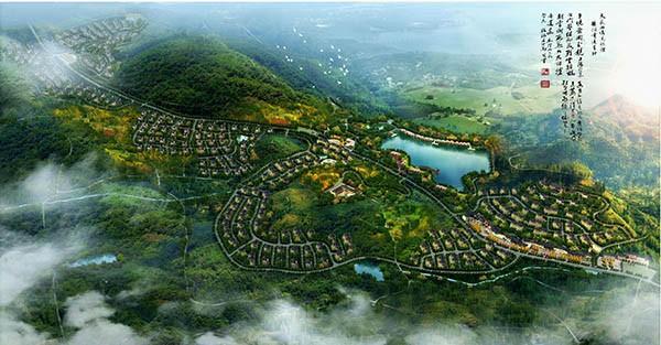 安徽省宣城白马山庄亿博团队全天实时计划度假区(高尔夫)总体规划