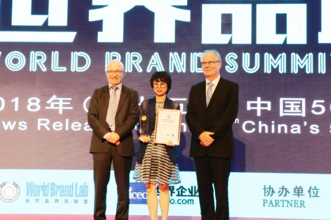 雷士照明品牌价值257.66亿元,连续七年蝉联照明行业第一!