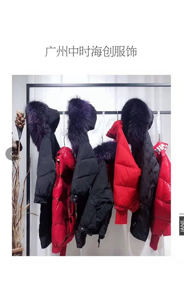 中时海创品牌女装折扣19秋冬【cicicoco羽绒】单品系列上新