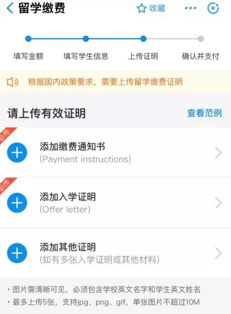 马云爸爸又放新招!支付宝留学跨境汇款正式上线!