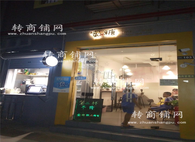 宝安大型社区底商奶茶店急转
