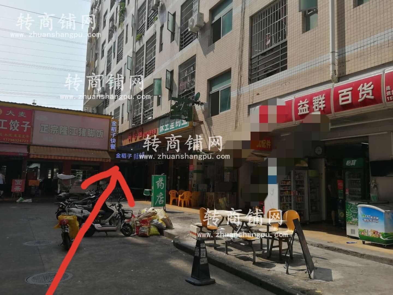 几万人大型工业城餐饮快餐店转让