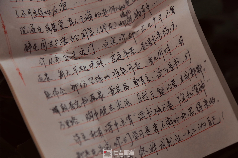 中秋节,我们收到了爸爸妈妈的900多封信
