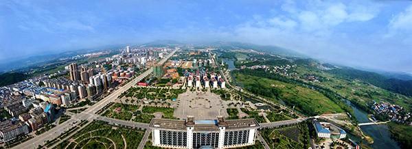 """东安县""""十三五""""亿博团队全天实时计划业发展规划"""