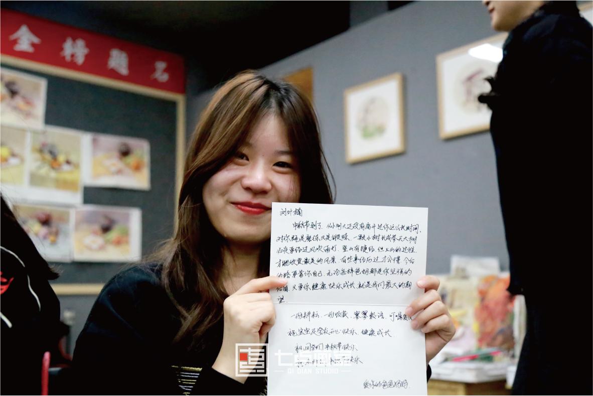 我们在北京七点画室的中秋节