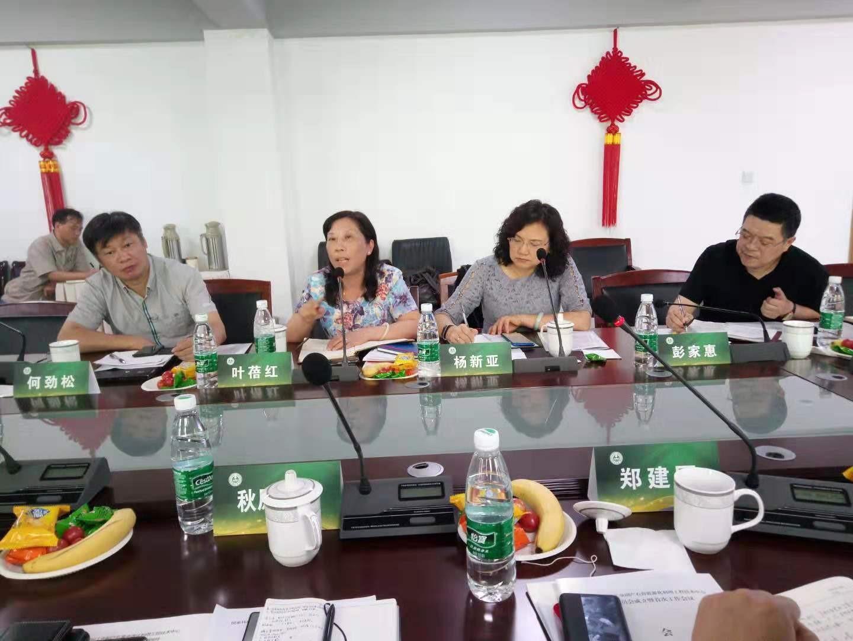国家环境保护工业副产亚博app下载苹果资源化利用工程技术中心专家委员会成立暨首次工作会议在南京举行
