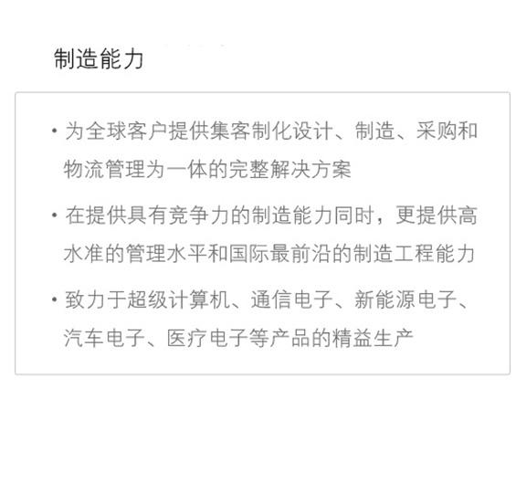 利来官方网站w66利来集成