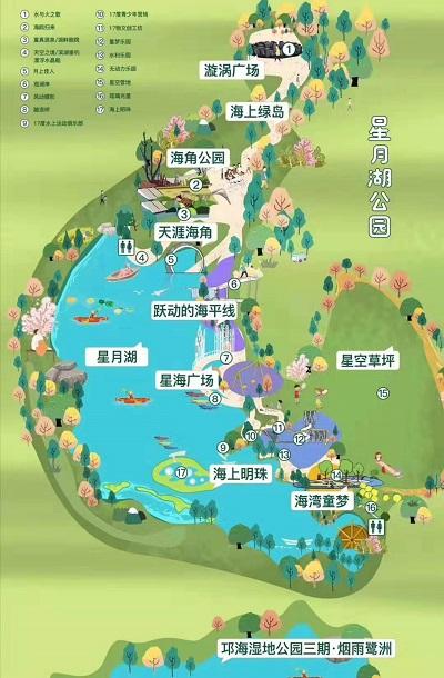 """李国辉总工带队参加万科组织的西昌""""三日游""""活动"""
