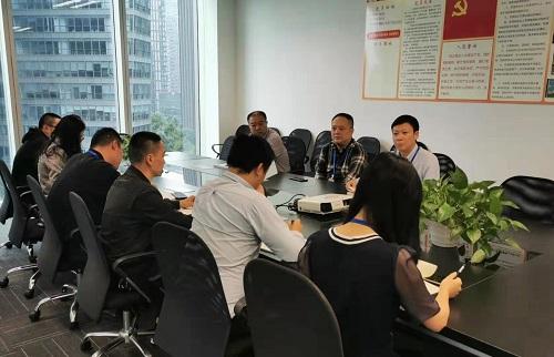 集团党支部再次组织学习《新中国发展面对面》