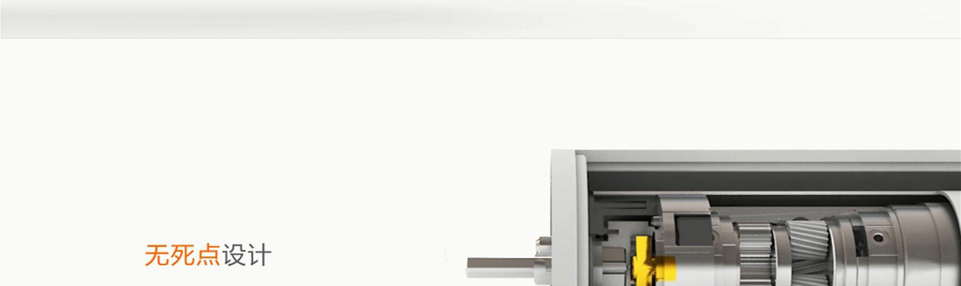 ZigBee电动窗帘电机