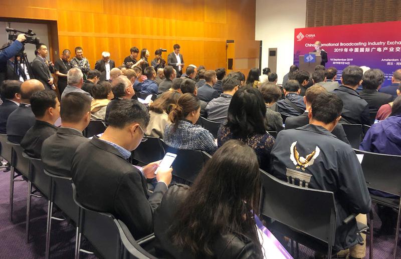 中国联合展台-2019年中国国际广电产业交流会,在荷兰阿姆斯特丹成功举办