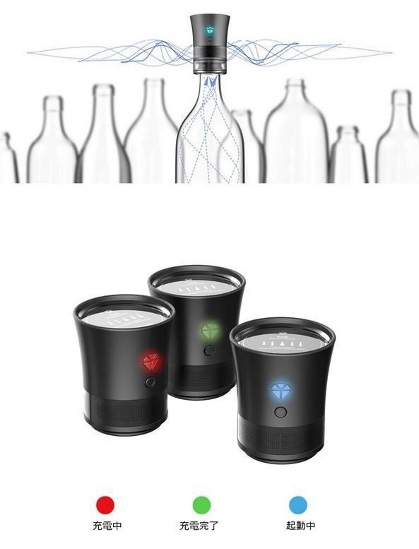 """酒瓶也可作为音响""""支架""""?日本厂商推瓶盖式蓝牙音响"""