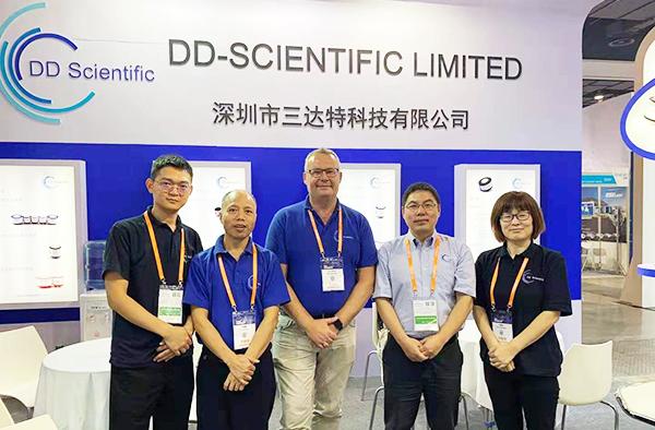 深圳市三达特科技有限公司