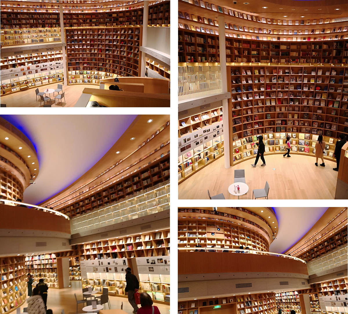 上海新华书店