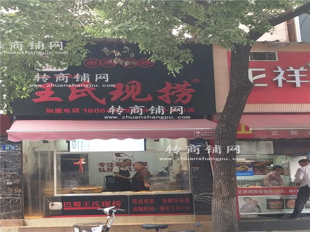 武昌粮道街学校和菜场旁门面急转!