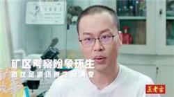王老吉《我的热爱故事》——站在时光裂缝与恐龙对话