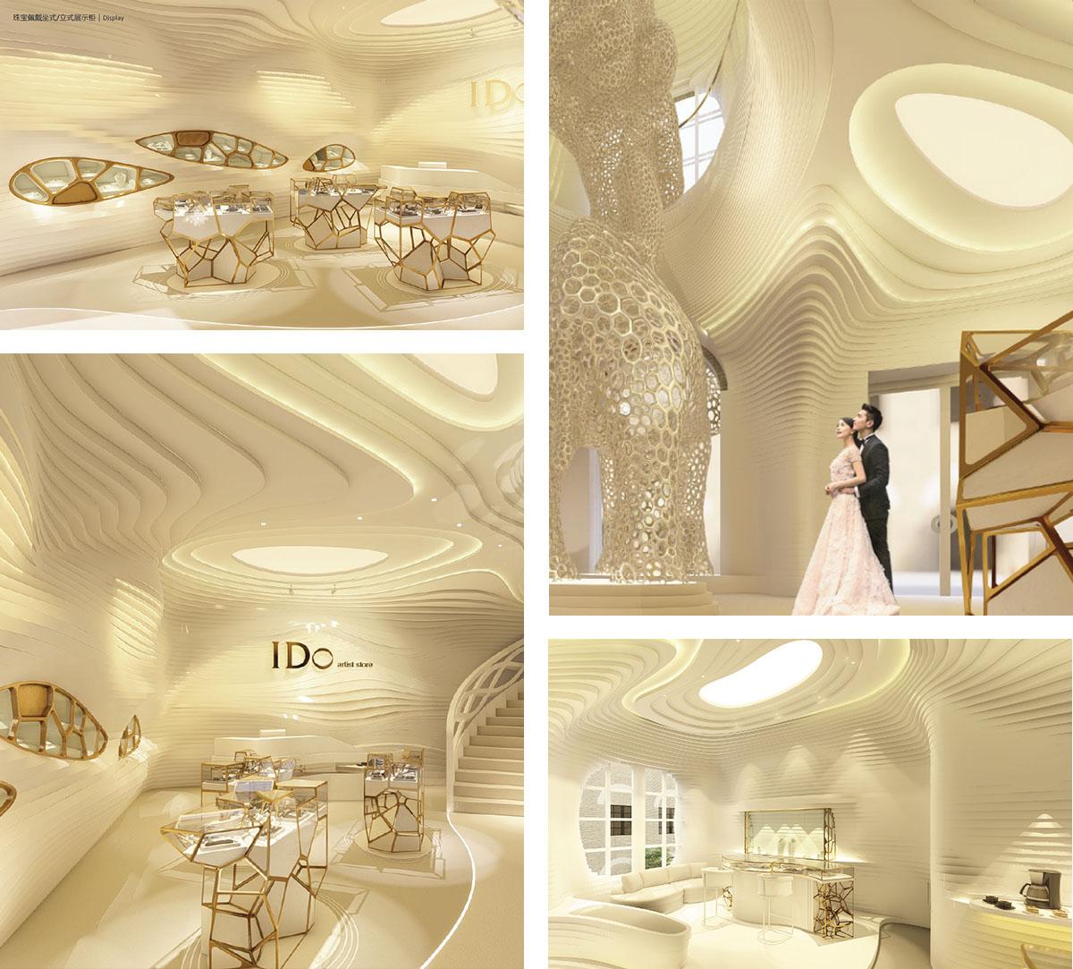 IDO武汉艺术家店