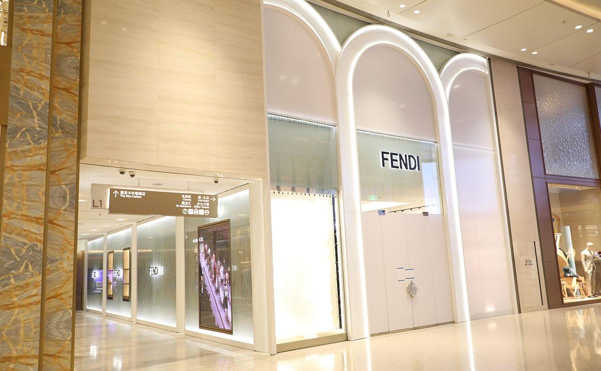 FENDI 店