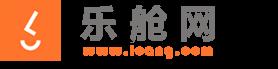 山东乐舱网国际物流有限公司