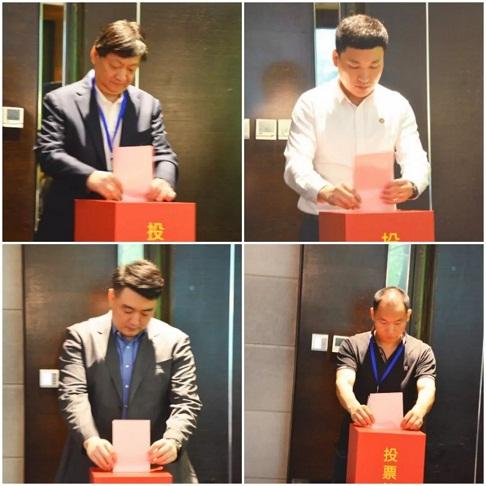中国林促会生态治理委员会成立 阿拉丁环保当选副理事长单位