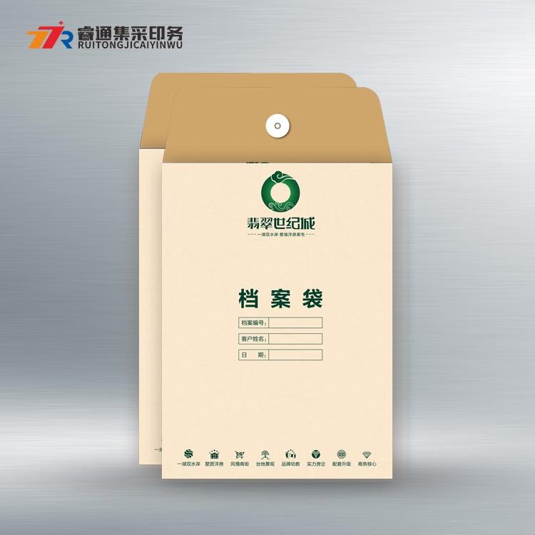 昆明房地产行业档案袋万博体育manbetx官方网