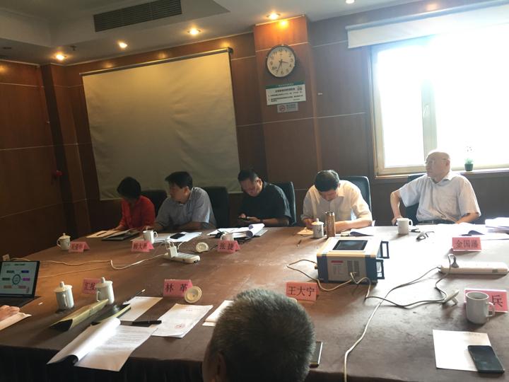 中国仪器仪表学会在京召开芬太尼类物质筛查方法研究成果鉴定会
