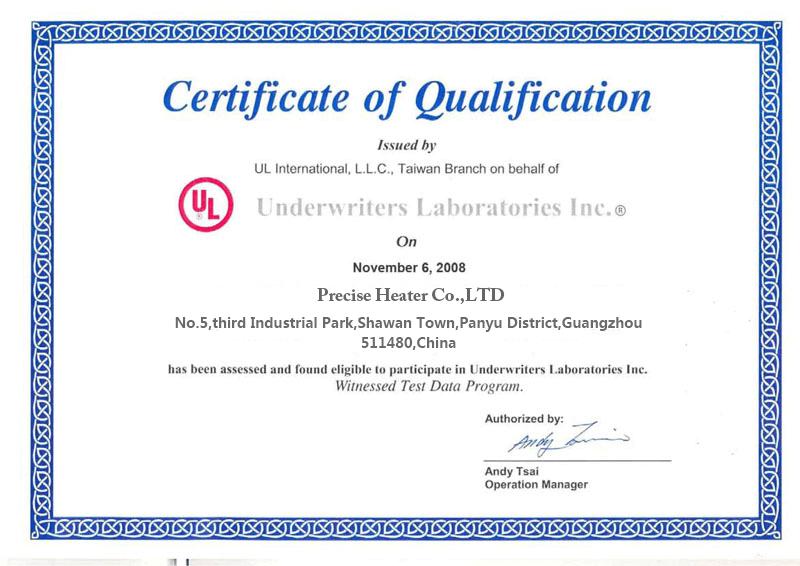 UL 认证