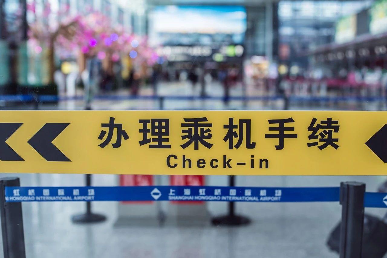 """没带身份证也能坐飞机!民航启动""""临时乘机证明"""" 打开微信就可以!"""