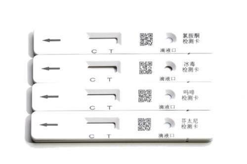 手持式云端智能免疫层析检测仪