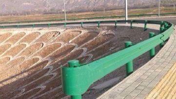 高速公路隔离护栏板的作用