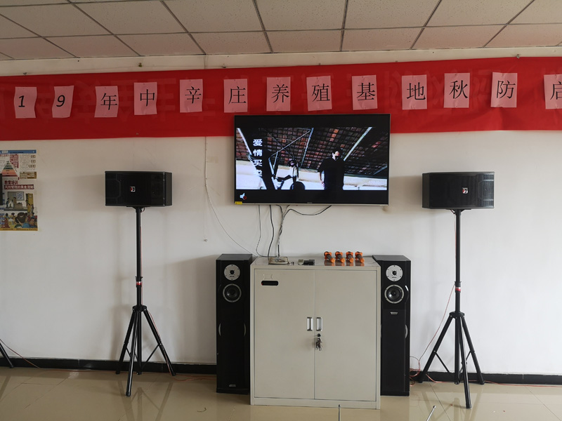 中辛庄鸭厂